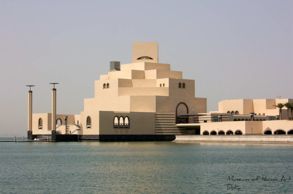 museum-of-islamic-art-13.jpg