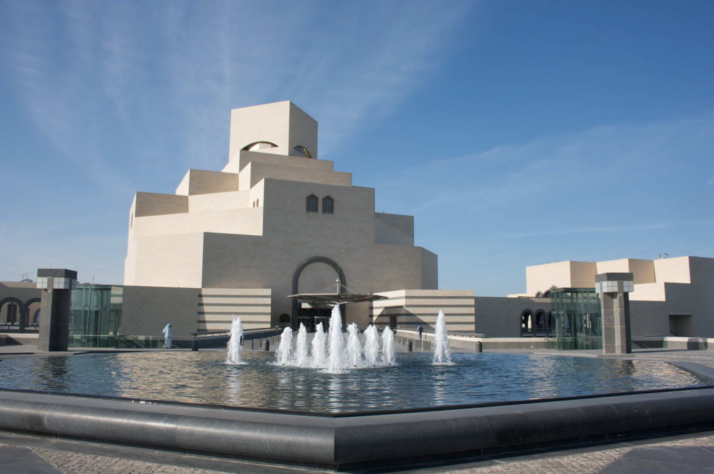 museum-of-islamic-art-5.jpg